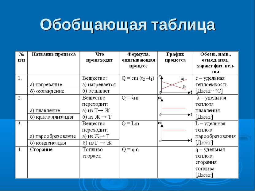 hello_html_m5aa6934a.jpg
