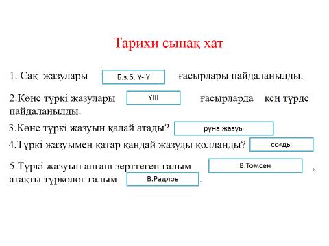 hello_html_613356bf.png