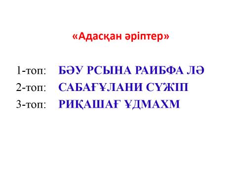 hello_html_839ba87.png