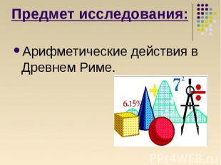 hello_html_47fc58c7.jpg