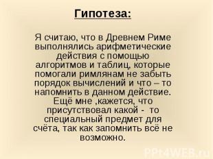 hello_html_67946ef7.jpg