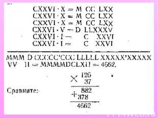 hello_html_m4780e8f5.jpg