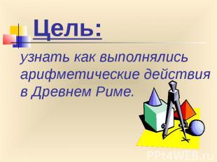 hello_html_m4de18bb.jpg
