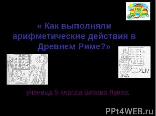 hello_html_m73126a78.jpg