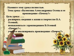 (1902- 1969) Родилась в Киеве 15 апреля 1902 г. в семье инженера. В юные годы