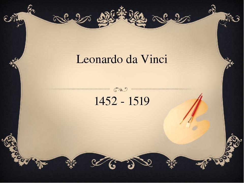 artist Mona Lisa is a portrait painted in oil on a poplar panel by Leonardo d...