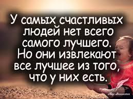 hello_html_42369d95.jpg