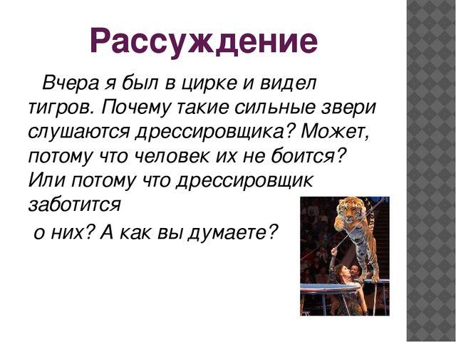 Изложение по русскому языку 5 класс шкатулка