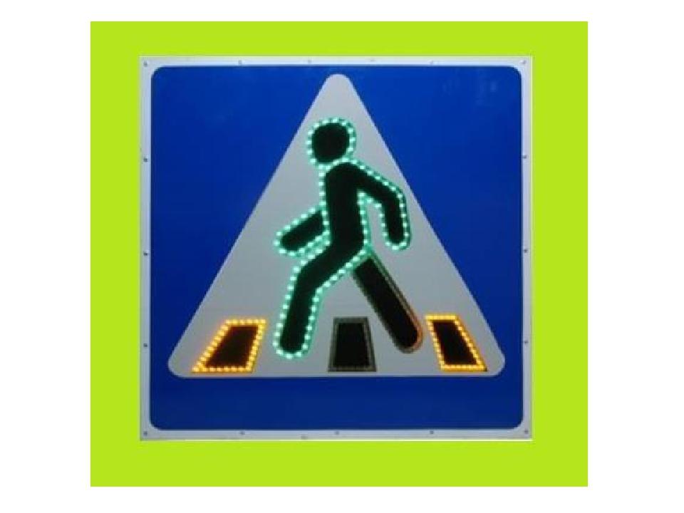 надеюсь картинки анимации дорожные знаки проблема, которая