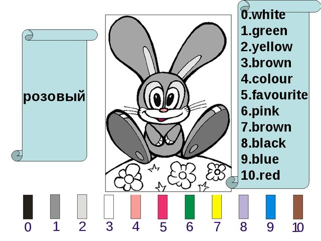 розовый 0.white 1.green 2.yellow 3.brown 4.colour 5.favourite 6.pink 7.brown...