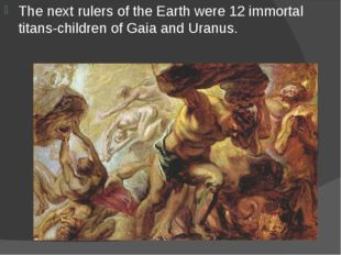 The next rulers of the Earth were 12 immortal titans-children of Gaia and Ura