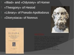 «Illiad» and «Odyssey» of Homer «Theogony» of Hesiod «Library» of Pseudo-Apol