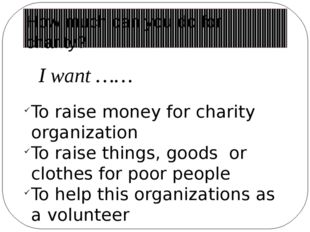 How much can you do for charity? To raise money for charity organization To r