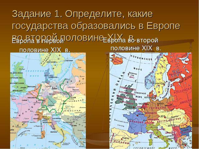 Задание 1. Определите, какие государства образовались в Европе во второй поло...