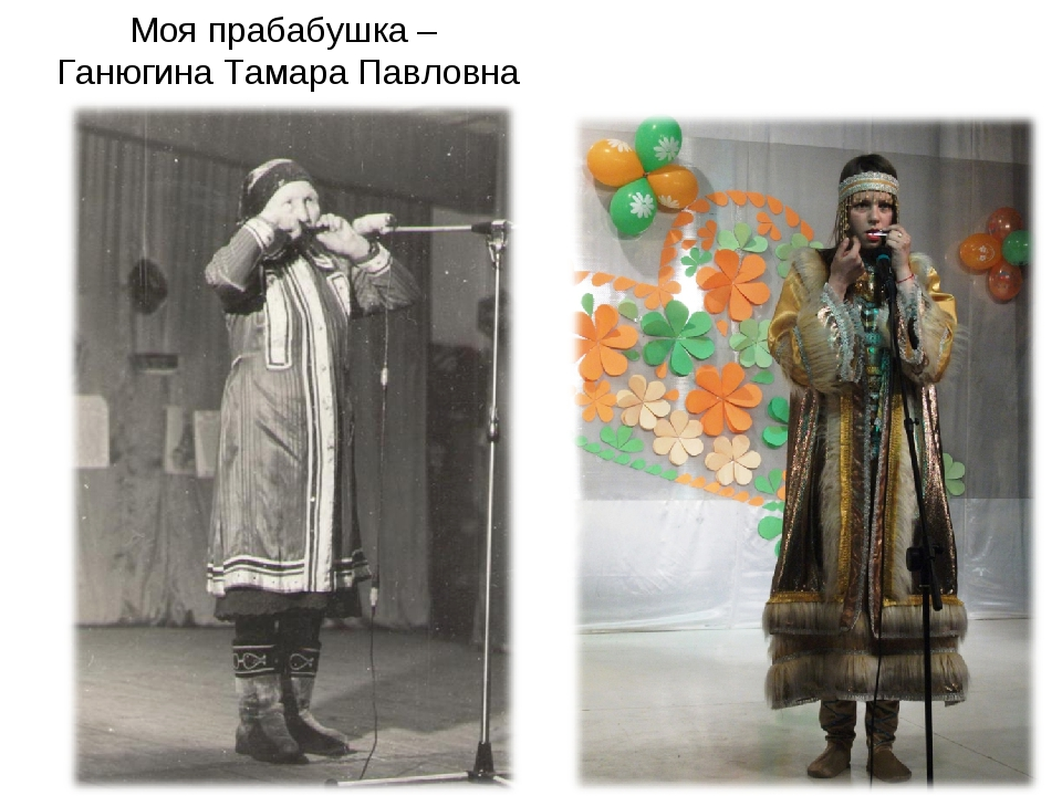 Моя прабабушка – Ганюгина Тамара Павловна