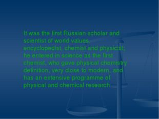 It was the first Russian scholar and scientist of world values, encyclopedis