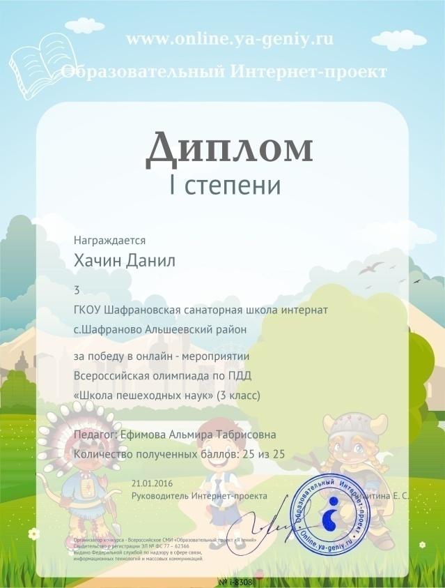 hello_html_391b5b34.jpg