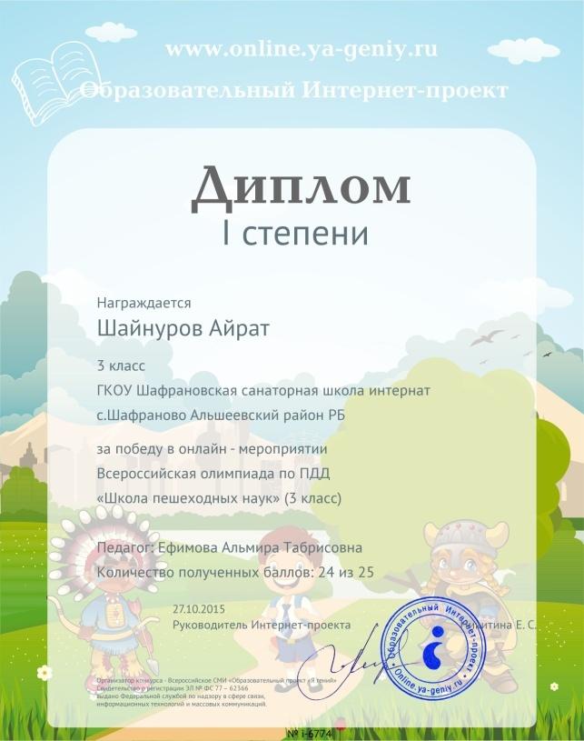 hello_html_m11f0066c.jpg