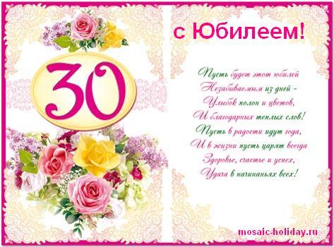 hello_html_m66504a58.jpg