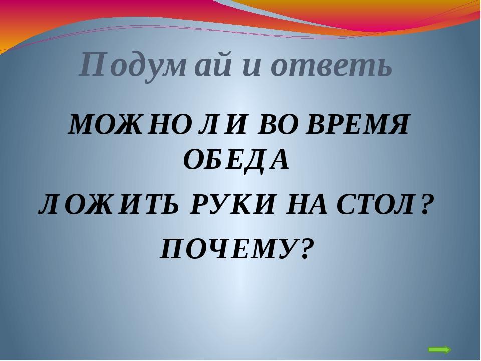 Использованная литература 1. Уроки русского языка с применением информационны...