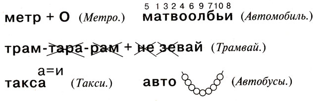 hello_html_m431b9d11.jpg