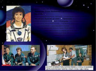 Елена Кондакова. 4 октября 1994 года с космодрома Байконур стартовал космич