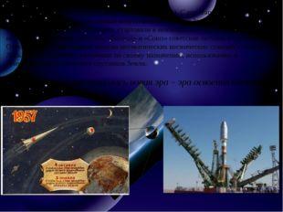 Байконур — один из крупнейших космодромов мира. С его стартовых площадок 4 о