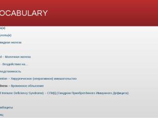 VOCABULARY Cell(s) – Клетка(и) Tumor(s) – Опухоль(и) Thyroid - Щитовидная жел