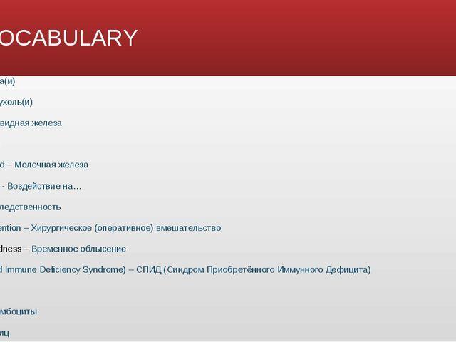 VOCABULARY Cell(s) – Клетка(и) Tumor(s) – Опухоль(и) Thyroid - Щитовидная жел...
