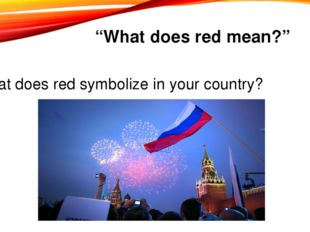 """""""What does red mean?"""" What does red symbolize in your country?"""