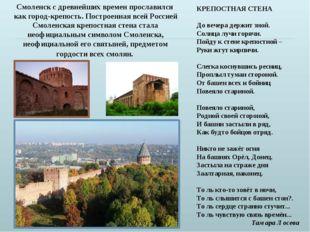 Зодчий Фёдор Конь. Руководил созданием Смоленской крепости.