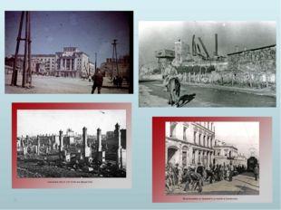 Мемориальный комплекс в Реадовке