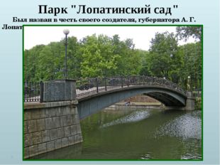 Историко-архитектурный комплекс Теремок во Флёново