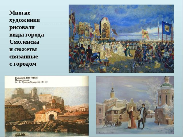 Морозов И.Б. Юрий Хавонский