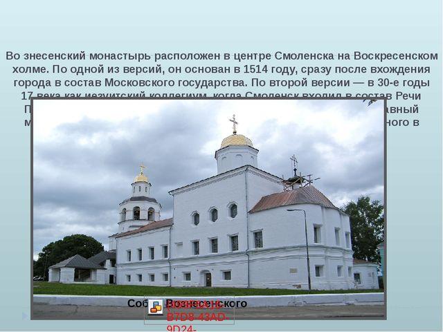 В центральной части города располагается Соборная гора