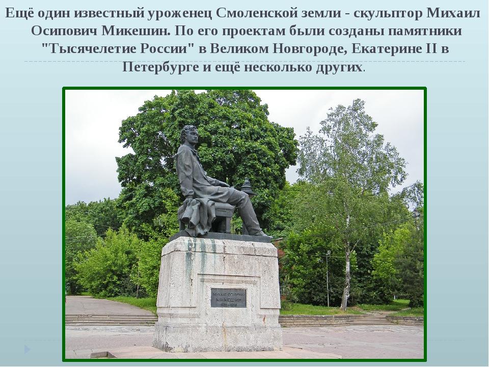 Юрий Гагарин стал первым человеком в мировой истории, совершившимполёт вкос...