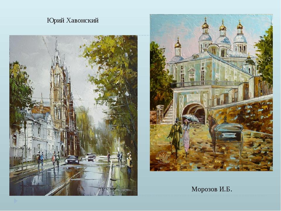 Краевский Владимир Смоленск. Большая Благовещенская улица.