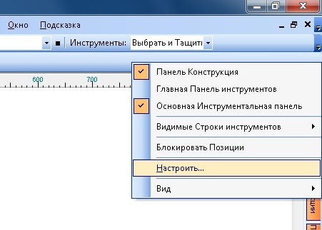 hello_html_m343bac77.jpg
