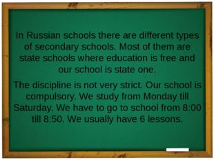 In Russian schools there are different types of secondary schools. Most of th