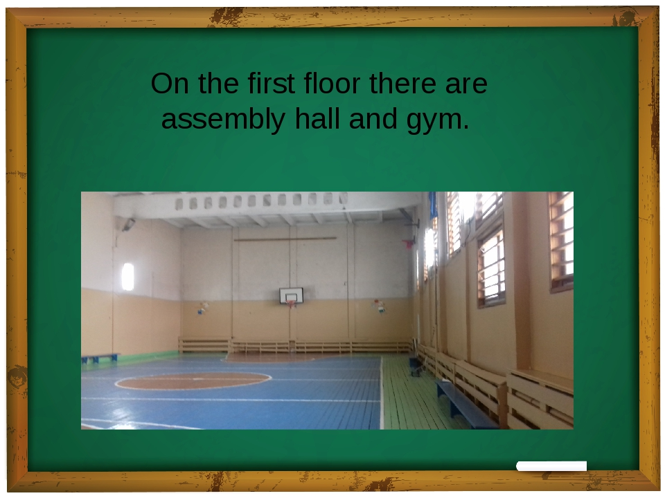 On the first floor there are assembly hall and gym.