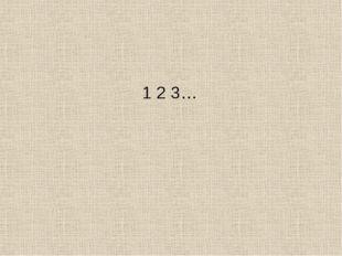 1 2 3…
