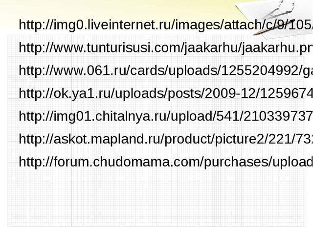 http://img0.liveinternet.ru/images/attach/c/9/105/595/105595524_304_2.jpg ht...