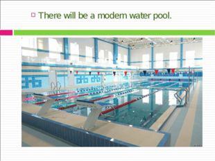 There will be a modern water pool.