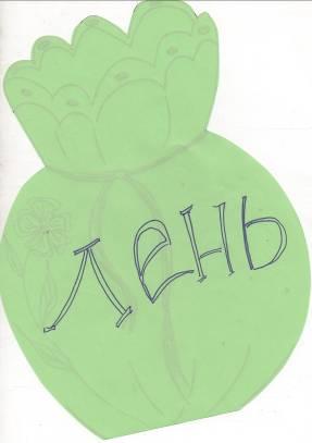 hello_html_m55965b2c.jpg