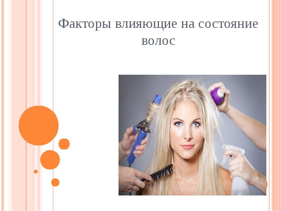 Маски из перцовой настойки для волос при облысении
