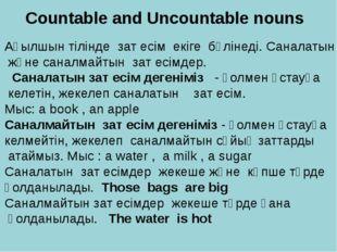Countable and Uncountable nouns Ағылшын тілінде зат есім екіге бөлінеді. Сан
