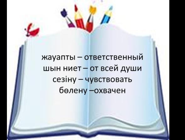 hello_html_m4c56c432.png