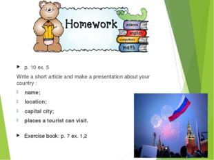 p. 10 ex. 5 Write a short article and make a presentation about your country
