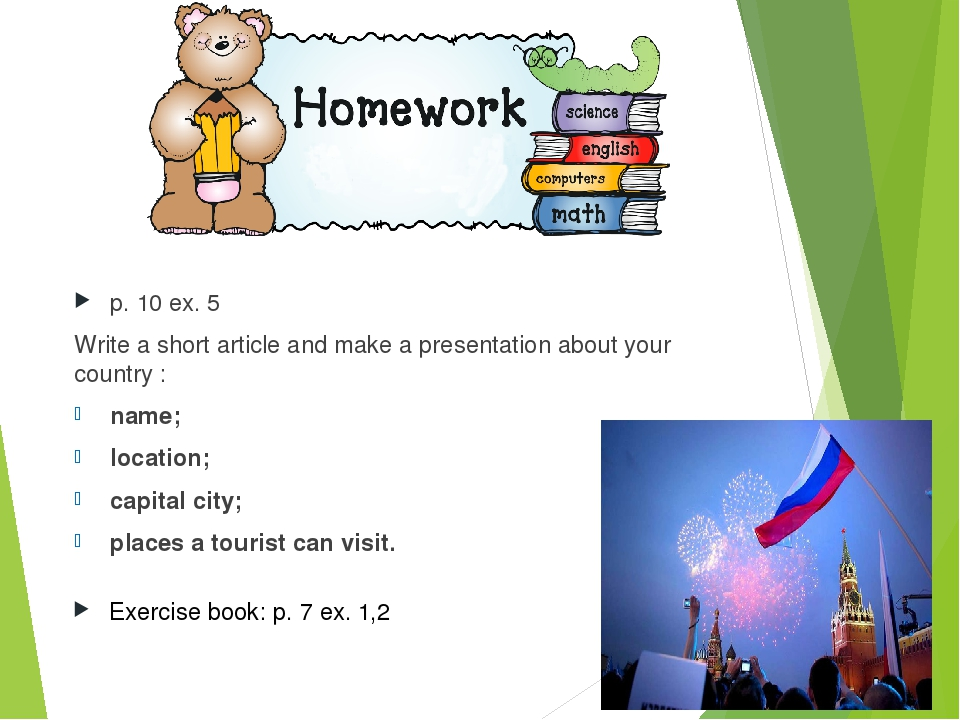 p. 10 ex. 5 Write a short article and make a presentation about your country...