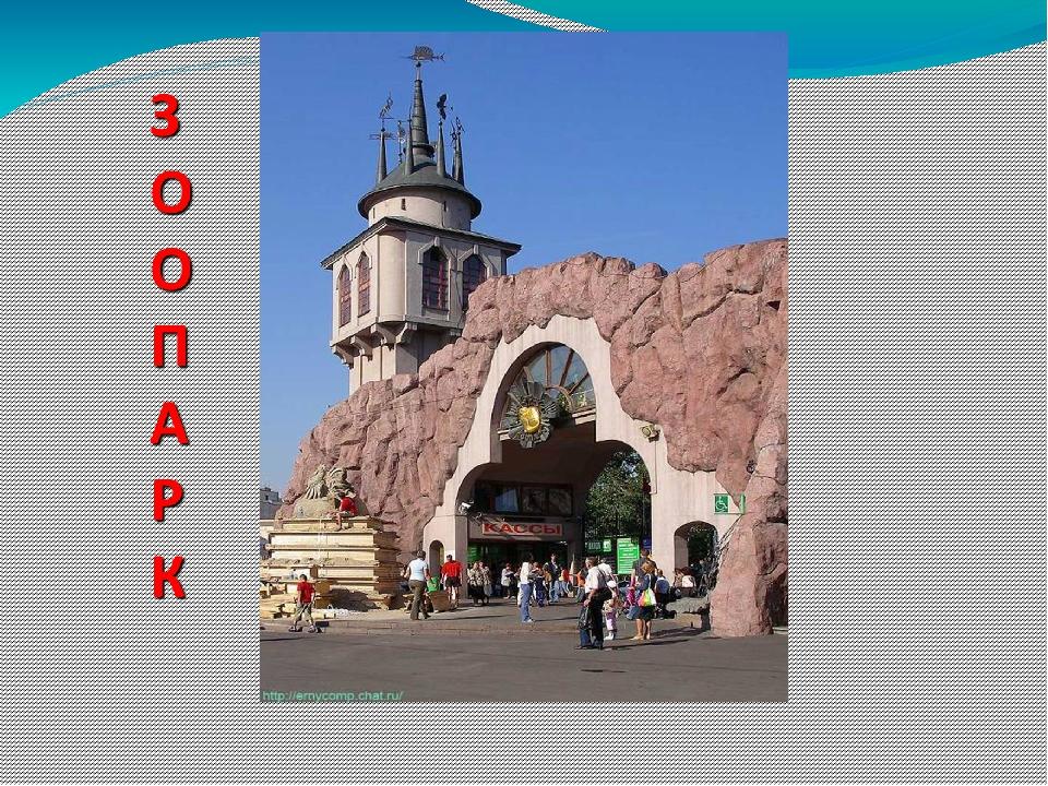 УЧЕБНИК С. 40-41